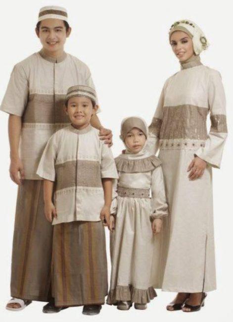 Baju Seragam Keluarga Abu Abu